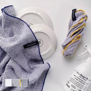 ふきん 布巾 キッチンクロス 台拭き[メール便可|b2c ディッシュクロス シャンブレー]