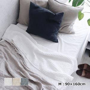 マルチカバー マルチケット 丸洗い[b2c オーガニックコットン ワッフル タオルケット M]|sarasa-designstore