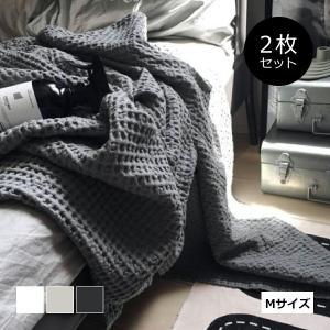 マルチカバー マルチケット 丸洗い まとめ買い[セット販売●b2c オーガニックコットン ワッフル タオルケット M 2枚セット] sarasa-designstore