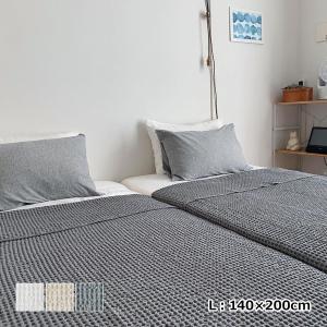 マルチカバー マルチケット 丸洗い[b2c オーガニックコットン ワッフル タオルケット L] sarasa-designstore