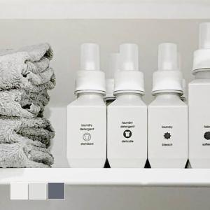 洗剤ボトル 洗濯洗剤 柔軟剤 スリム 詰替 モノトーン シンプル[b2c ランドリーボトル S 50...
