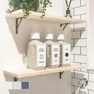 洗剤ボトル 洗濯洗剤 柔軟剤 スリム 詰替 モノトーン シンプル[b2c ランドリーボトル M 70...