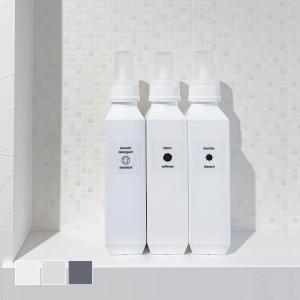 洗剤ボトル 洗濯洗剤 柔軟剤 スリム 詰替 モノトーン シンプル[b2c ランドリーボトル L 10...