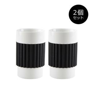 [セット販売●b2c セラミック&シリコンタンブラー S(容量約230ml) 2個セット] sarasa-designstore