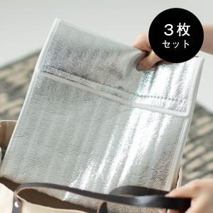 [セット販売●保冷バッグ 3枚入り]|sarasa-designstore