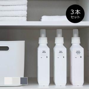 洗剤ボトル 洗濯洗剤 柔軟剤 詰替 シンプル まとめ買い[セット販売●b2c ランドリーボトル L(...