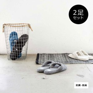 セット販売●b2c パイルトングスリッパ 抗菌・防臭【2足入り】|sarasa-designstore