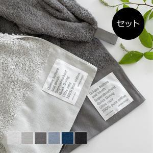 ■商品名:泉州 本晒し/バスタオル 2枚セット(ホワイト・グレー2種)/セット販売カート ■サイズ:...