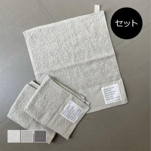 ハンドタオル おしぼり タオル[セット販売●b2c 泉州 本晒しパイル ウォッシュタオル 3枚セット]|sarasa-designstore