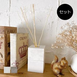 ディフューザー アロマディフューザー アロマ[セット●b2c リードディフューザー ブリック スクエア L+フレグランスオイル100ml入り]サラサ|sarasa-designstore