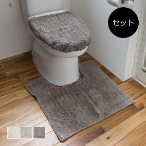 トイレ蓋カバー 洗浄暖房[セット販売●b2c シンプル トイレマット&フタカバーセット|オーガニックコットン]|sarasa-designstore