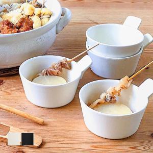 ボウル 取り皿 シンプル[〈 sarasa design × イブキクラフト 〉とんすい] sarasa-designstore
