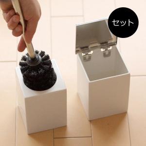 トイレ掃除 ホテルライク 陶器 セット ごみ箱 まとめ買い[セット販売●トイレタリー2点セット トイレブラシ S+トイレポット S]|sarasa-designstore