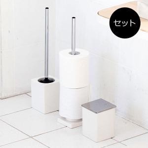 ホテルライク 陶器 セット まとめ買い[セット販売●トイレタリー3点セット トイレブラシ S+トイレポット S+トイレットペーパースタンド S]|sarasa-designstore
