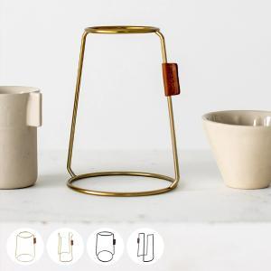 真鍮 シンプル ドリップ ハンドドリップ[b2c コーヒードリッパー スタンド] sarasa-designstore