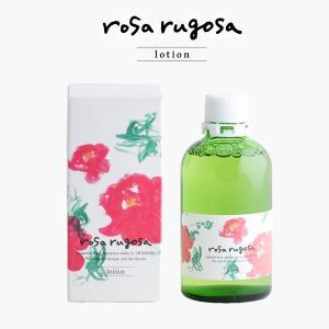オーガニックコスメ[ロサ・ルゴサ ローション 化粧水]|sarasa-designstore