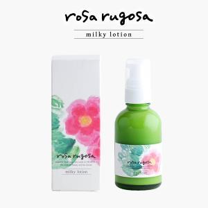 オーガニックコスメ[ロサ・ルゴサ ミルキーローション 乳液]|sarasa-designstore