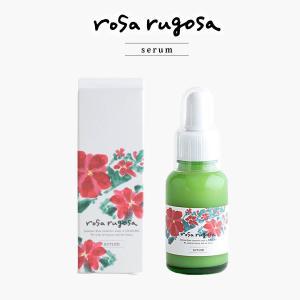 オーガニックコスメ[ロサ・ルゴサ セラム 美容液]|sarasa-designstore