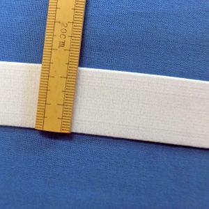 織ゴム(平ゴム)25mm巾  白 数量1(1m)110円 国産|sarasa-nuno