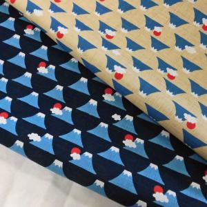 綿和柄PTドビー織生地(AP95808)富士山  生地巾110cm   数量1(50cm)400円 国産(コスモテキスタイル生地) sarasa-nuno