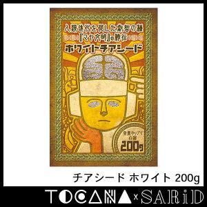 【メール便対応品】チアシード ホワイト 200g  スーパーフード 高品質 日本人生産 オメガ3 α|sarid-cyzo