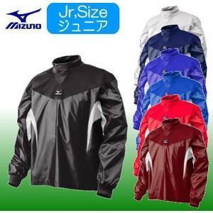 ミズノ mizuno ジュニア・トレーニングジャケット 12JE4J31 ネコポス発送 10,800円以上お買い上げで送料無料|sarisa