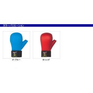ミズノ mizuno 拳サポーター 全日本空手道連盟検定品(両手1組/空手) 23JHA866 10,800円以上お買い上げで送料無料|sarisa|05