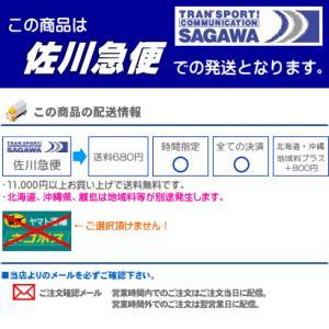ミズノ mizuno 拳サポーター 全日本空手道連盟検定品(両手1組/空手) 23JHA866 10,800円以上お買い上げで送料無料|sarisa|06