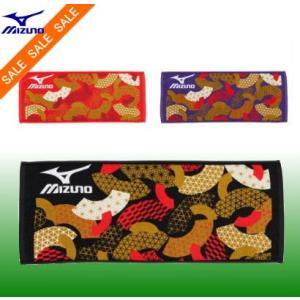 ミズノ mizuno フェイスタオル 32JY7112 ネコポス発送 10,800円以上お買い上げで送料無料|sarisa
