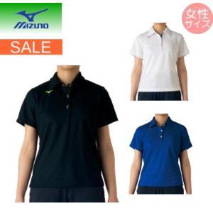 ミズノ mizuno ポロシャツ(レディース)  32MA7380 ネコポス発送 10,800円以上お買い上げで送料無料|sarisa