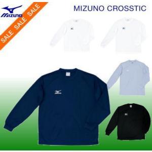 ミズノ mizuno ロングTシャツ A60SP216OL ネコポス発送で送料無料|sarisa