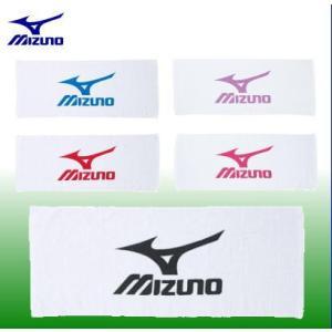 ミズノ mizuno フェイスタオル A60ZT307 ネコポス発送 10,800円以上お買い上げで送料無料|sarisa