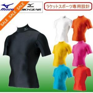 ミズノ mizuno バイオギアシャツ ハイネック半袖シャツ(ラケットスポーツ専用設計) A75CH800OL ネコポス発送で送料無料|sarisa