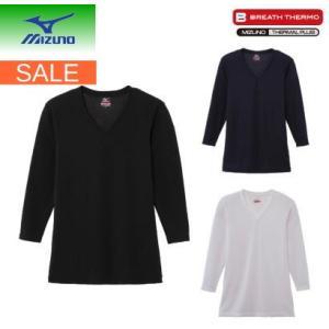 ミズノ mizuno ブレスサーモエブリ ブレスサーモ エブリプラスVネック 長袖シャツ C2JA6641 ネコポス発送 10,800円以上お買い上げで送料無料