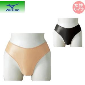 ミズノ mizuno スイムサポーター(コンペタイプ) N2JB6C01 ネコポス発送 10,800円以上お買い上げで送料無料|sarisa