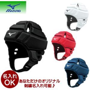 ミズノ mizuno ヘッドギア  (ヘッドキャップ)[ユニセックス] R3JTA801 11,000円以上お買い上げで送料無料