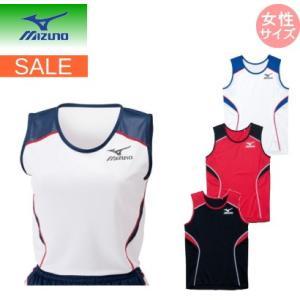 ミズノ mizuno レーシングシャツ(レディース)(陸上競技) U2JA4210 ネコポス発送 10,800円以上お買い上げで送料無料|sarisa