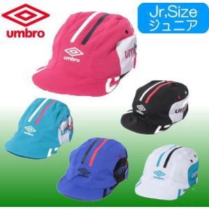 アンブロ umbro Jr.フットボールプラクティスキャップ UJS2702J ネコポス発送 10,800円以上お買い上げで送料無料|sarisa