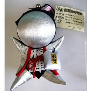 純銀さるぼぼ NO.16(No.12サイズと同じ大きさ)|saruboboshop