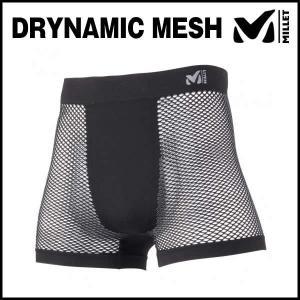 MILLET (ミレー) DRYNAMIC MESH BOXER (ドライナミック メッシュ ボクサー) (ブラックノワール)|sas-ad