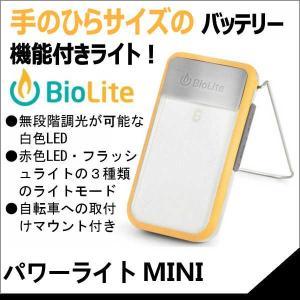 バイオライト biolite パワーライト MINI (オレンジ)|sas-ad