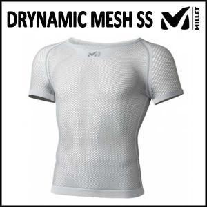 MILLET (ミレー) DRYNAMIC MESH SS (ドライナミック メッシュ ショートスリーブ) (ライトグレー)|sas-ad