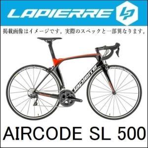 ロードバイク ラピエール エアコード SL 500 / 2019 LAPIERRE AIRCODE SL 500 sas-ad