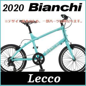 ビアンキ Bianchi ミニベロ レッコ(チェレステ) Bianchi  LECCO 2020 小...