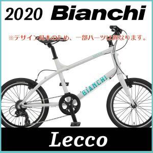 ビアンキ Bianchi ミニベロ レッコ(ホワイト) Bianchi  LECCO 2020 小径...
