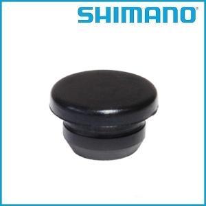 SHIMANO(シマノ) Y75F11000 グリスホールキャップ / ローラーブレーキ用