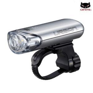 キャットアイ/CATEYE HL-EL145 URBAN スーパーホワイトヘッドライト / シルバー|sas-ad