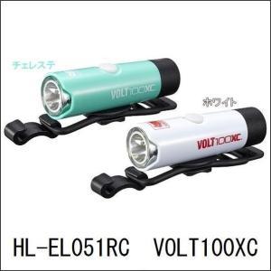キャットアイ CATEYE HL-EL051RC VOLT100XC|sas-ad
