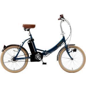 ミムゴ スイスイ 20インチ電動アシスト折り畳み自転車 (ネイビー) BM-E50NV MIMUGO SUISUI フォールディングバイク  365 【送料無料・メーカー直送・代引き不可|sas-ad