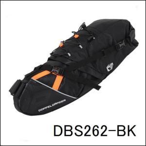 ドッペルギャンガーPack 'n GO / パックンゴー  (容量:3~13L)  (DOPPELGANGER DBS262-BK)|sas-ad